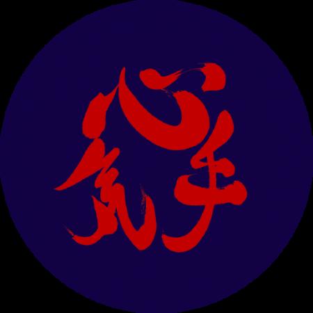 heartmind-bodywork-logo-round