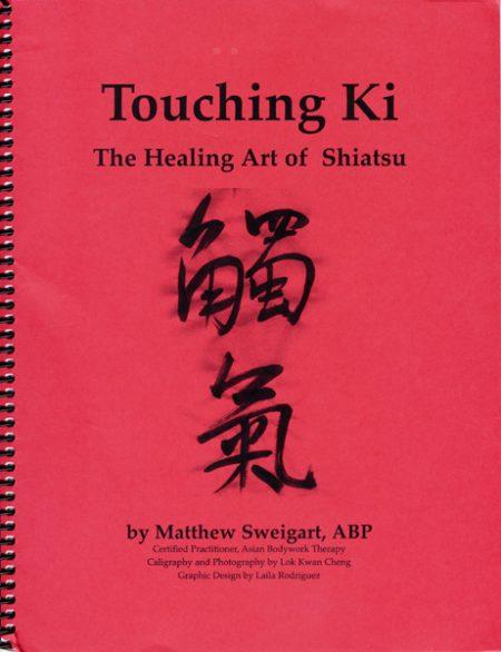 touching-ki